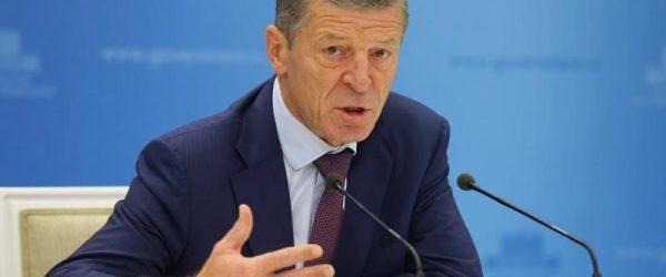 Премьер-министр Дмитрий Козак