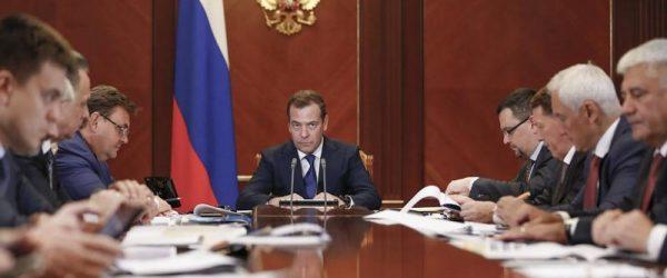 Премьер-министр Дмитрий Медведев. Заседание правительства РФ