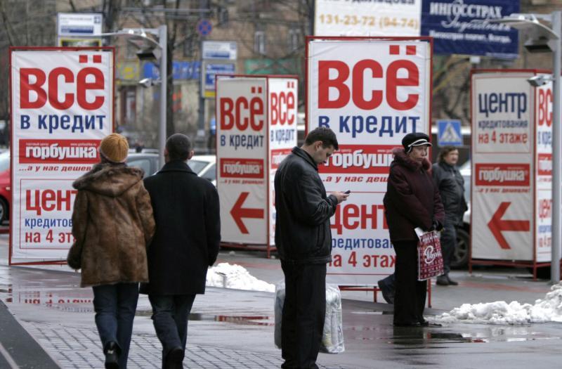 Россияне активно снимают банковские вклады, при этом берут больше кредитов