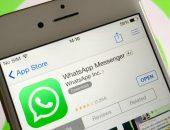 WhatsApp месенджер