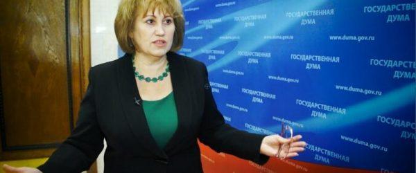 Вера Ганзя, депутат фракции КПРФ
