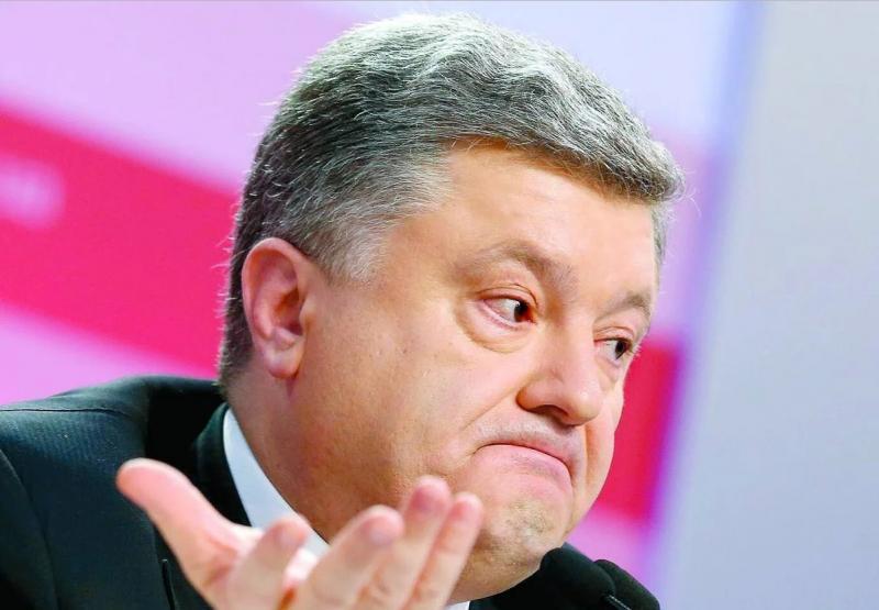 Порошенкоотказывается вернуть России $ 3 миллиарда