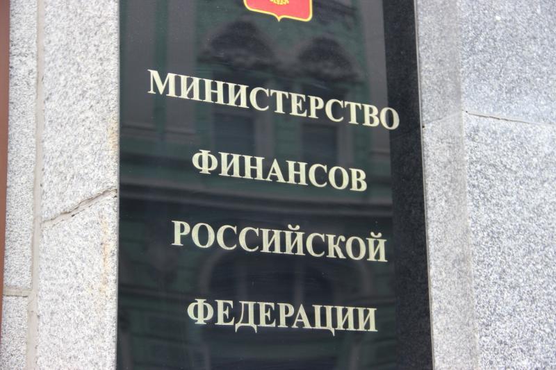 Министерство финансов увеличит закупки валюты в октябре