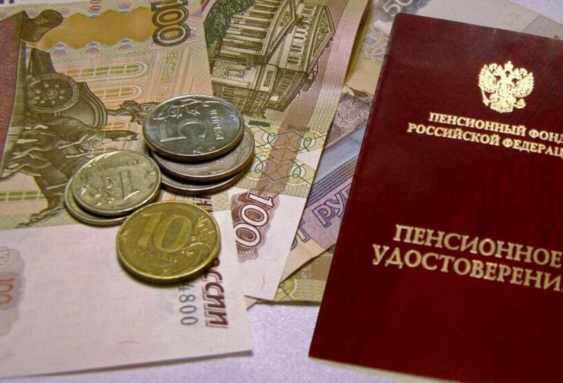 Пенсии россиян будут составлять не менее 40% от ЗП