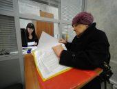 Подача документов на приватизацию