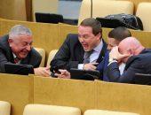 Депутаты смеются