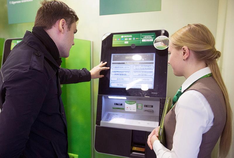 Сбербанк оснастит каждый банкомат в селе консультантом