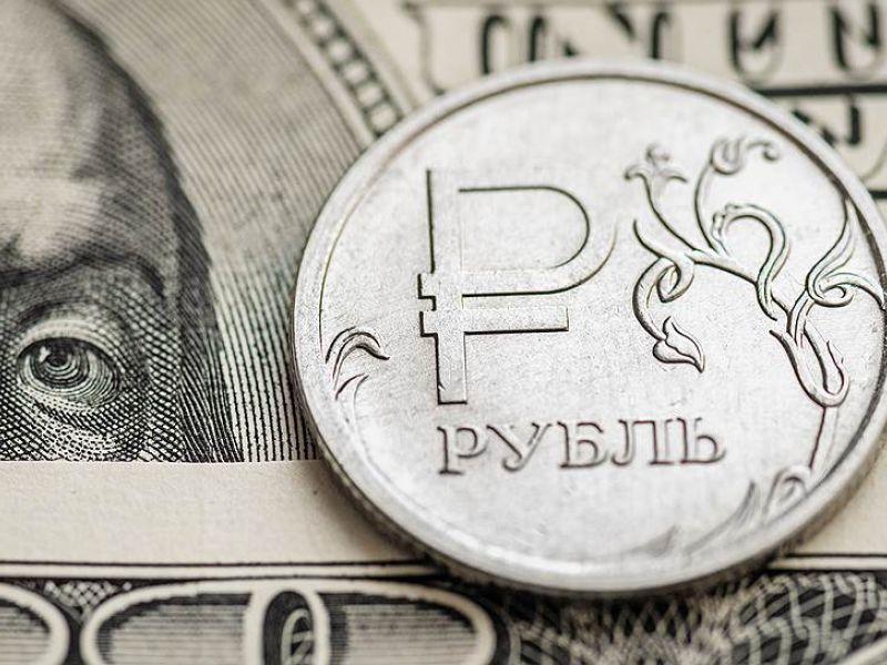 Что делать с рублями в 2018 году, чтобы пережить кризис