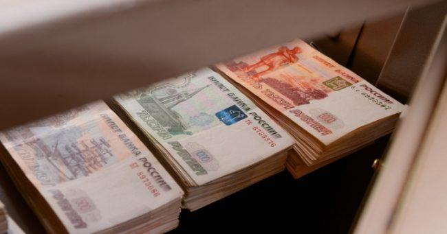 Российские деньги в купюрах