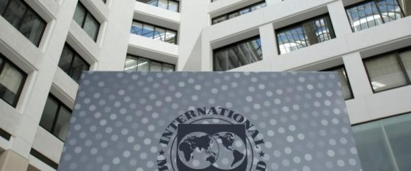 Штаб квартира МВФ