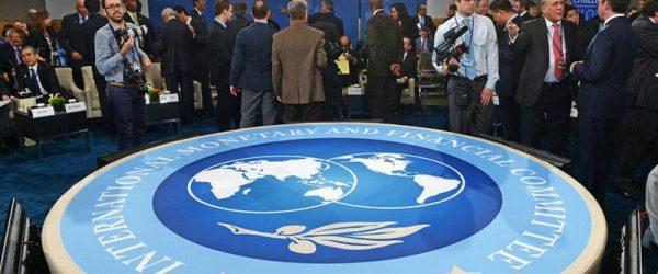 Совещание в МВФ
