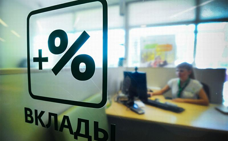 Российские банки активно меняют ставки по вкладам и кредитам
