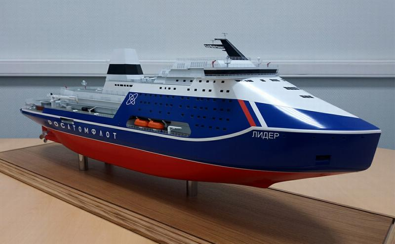 Власти РФ собираются потратить на ледокол «Лидер» почти 100 млрд рублей