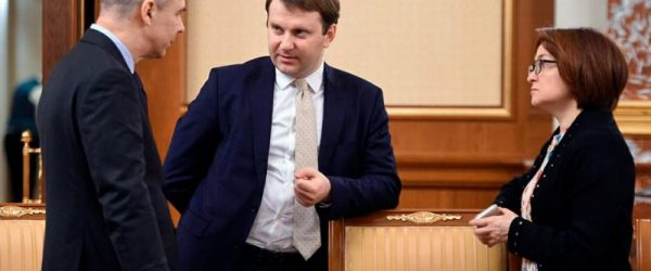 Антон Силуанов, Максим Орешкин и Эльвира Набиуллина (слева направо)