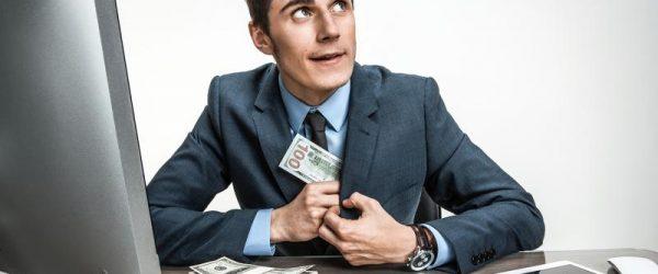 Нечестный бизнесмен