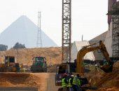 Стройка в Египте