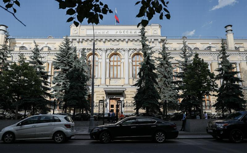 Центробанк отозвал лицензию у «Риал-Кредит» банка