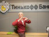 Владелец и председатель Совета директоров Тинькофф Банка Олег Тиньков