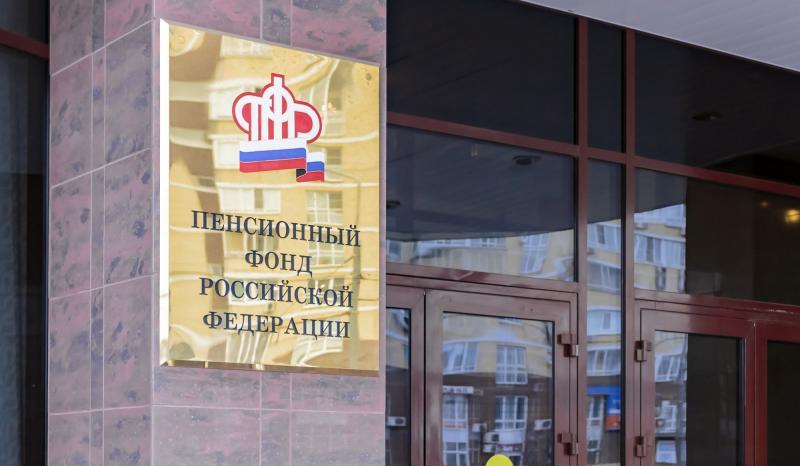 Доходы пенсионного фонда РФ в 2019 году увеличатся на 400 млрд руб