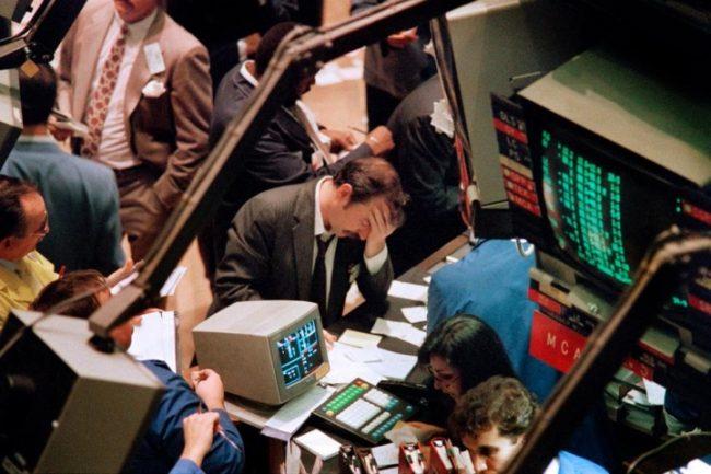 Люди на бирже