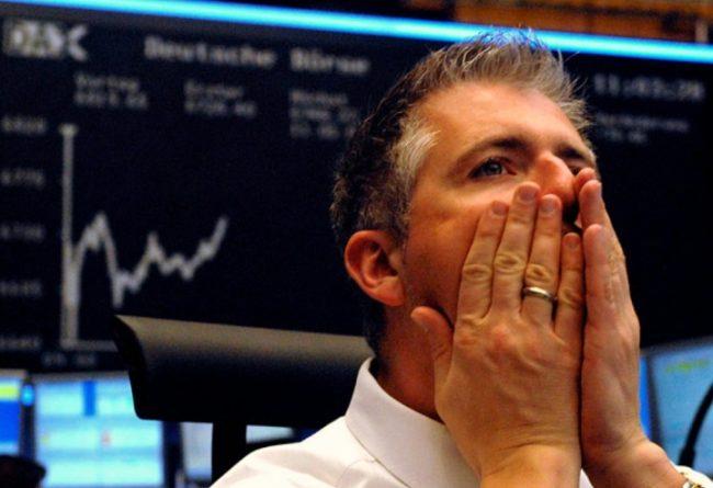 Мужчина на бирже