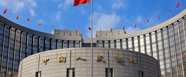 Национальный банк Китая