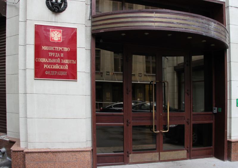 Минтруд решил настоять на взыскании долгов по зарплате без суда