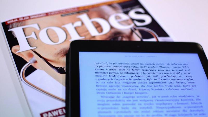 Forbes опубликовал список самых лучших в мире работодателей