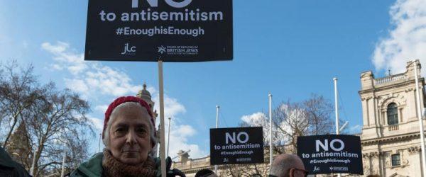Митинг против антисемитизма