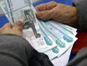 Деньги пенсионера