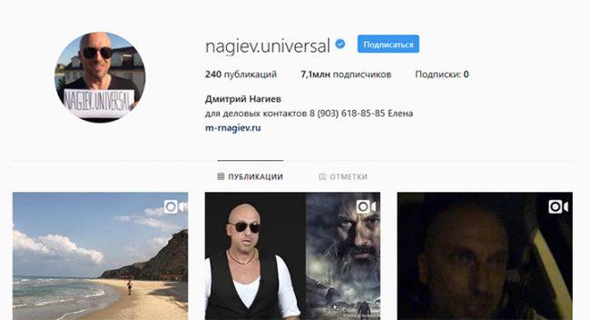 Инстаграм Нагиева