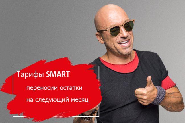 Дмитрий Нагиев в рекламе