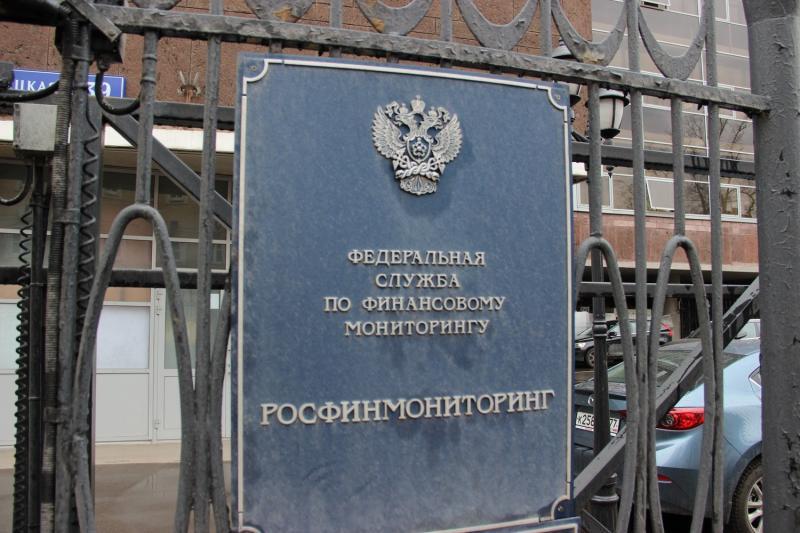 Правительство будет контролировать оборот криптовалюты в стране