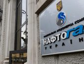 Нафтогаз логотип