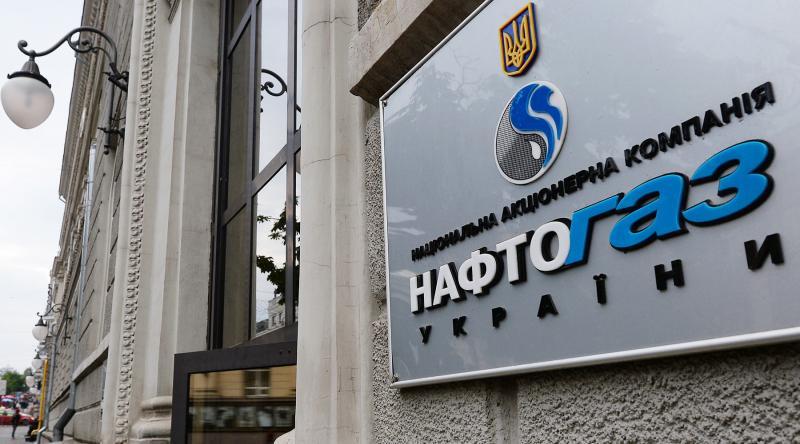 Правительство Украины одобрило повышение цены на газ для населения