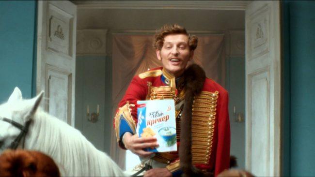Павел Воля реклама сухариков