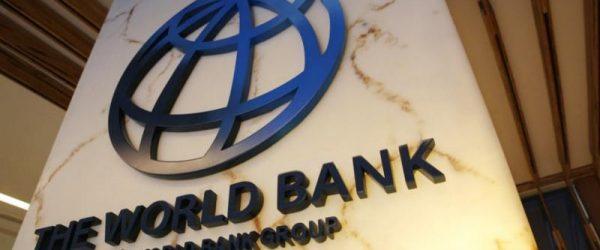 Всемирный банк логотип