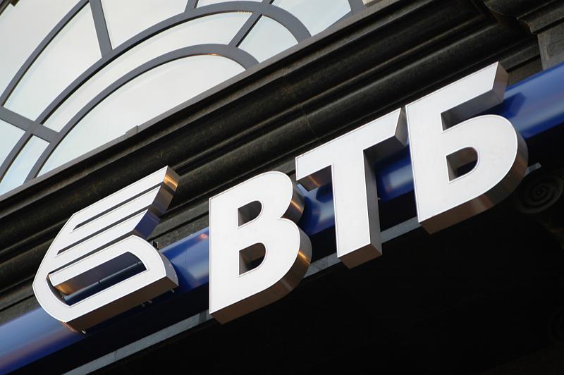 «ВТБ» в 1,5 раза увеличил выдачу ипотеки за последний год