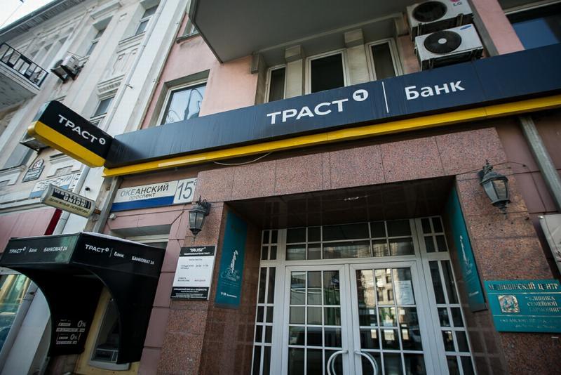 Московский суд отклонил иск НПФ «Будущее» к банку «Траст» на 12,6 млрд рублей
