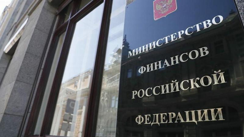 Фонд национального благосостояния уменьшился на 32 млрд рублей