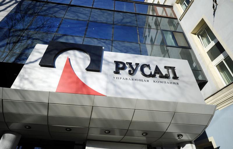 Компания Rusal переедет в Россию
