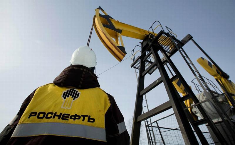 Корпорация «Роснефть» предоставила свой квартальный отчёт по добыче нефти