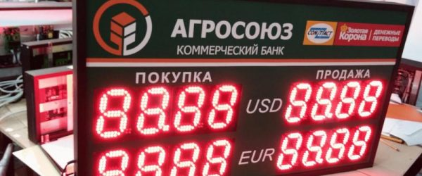 Банк Агросоюз логотип