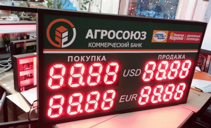 Центробанк отозвал лицензию у банка «Агросоюз»