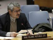 Постпред Ирана в ООН Голамали Хошру