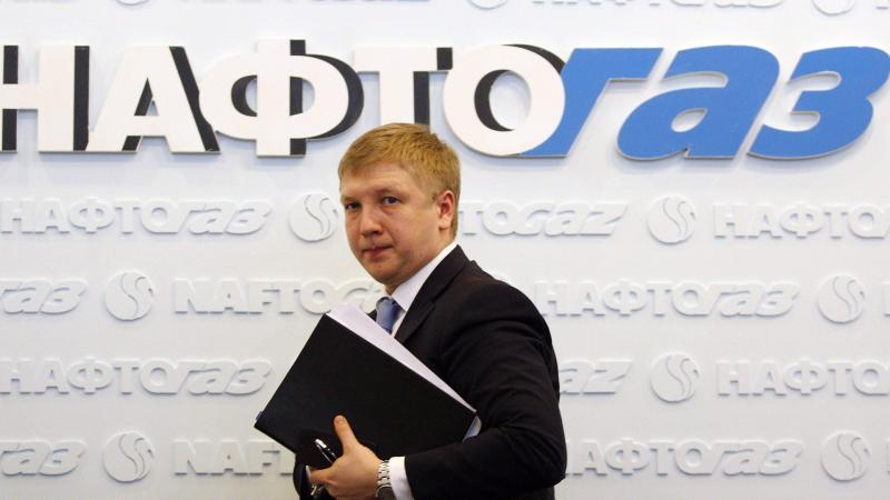 «Нафтогаз» Украины подал иск на правительство в размере $240 млн
