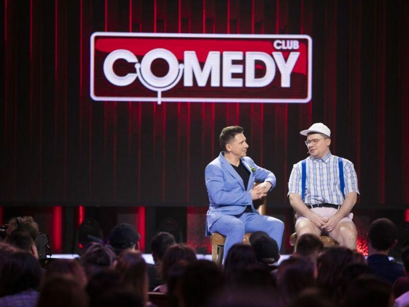 Сколько зарабатывают популярные резиденты Comedy Club