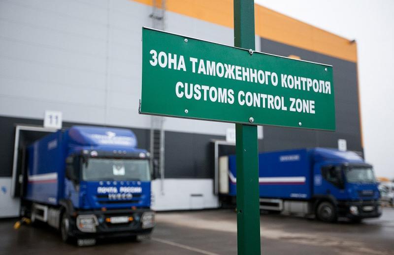 Россияне будут оплачивать пошлину ввозимых товаров стоимостью более 500 евро