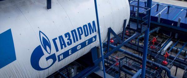 Газпром нефть, логотип