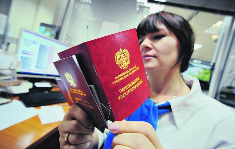 Министерство труда отменит социальные пенсии работающим пенсионерам